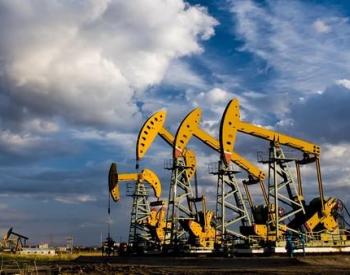 JODI:沙特2月<em>原油出口</em>量降至八个月低点