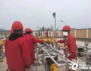 安徽蚌埠一科技园提前迎来管道天然气时代!