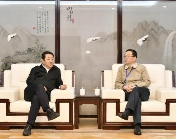 东方电机、东方风电与内蒙古通辽市人民政府签署合作协议