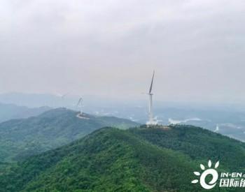 广西墰清岭项目全容量<em>并网发电</em>