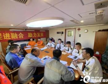 广东汕头海事局为汕头首个海上<em>风电项目建设</em>保驾护航