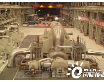 山东电网仍以火电机组为主力电源 总装机容量达7224.5万千瓦