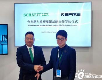 上海嘉定这两家企业将共同推进氢<em>燃料电池汽车产业</em>发展