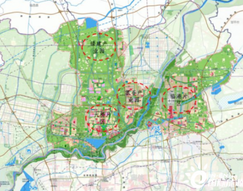 山东济南:热电联供系统示范应用,逐步将氢能应用于居民生活等多场景
