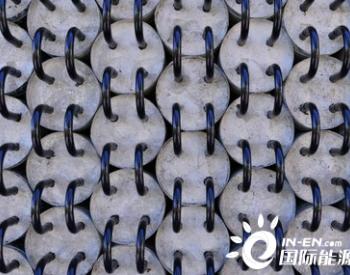 储热初创企业EnergyNest公司获1.3亿美元投资