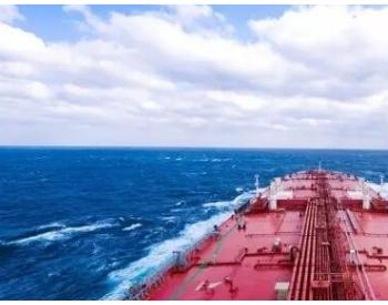 中远海能油气运输连连倍赚