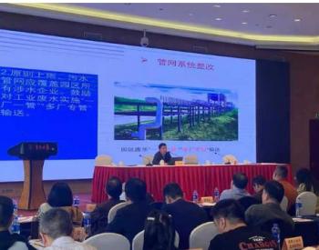 """浙江杭州""""污水零直排""""瞄准工业区,今年年底全部完成创建"""