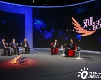 李振国做客央视《对话》:必须引进氢能,才能整体脱碳