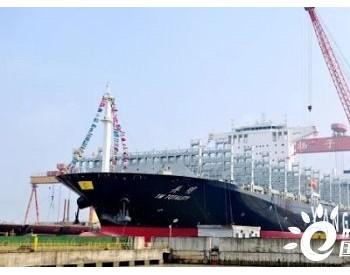累计40亿美元!扬子江船业再获15艘新船订单