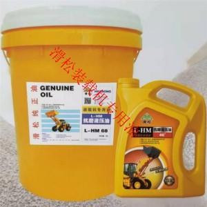 供应工程机械专用46#抗磨液压油
