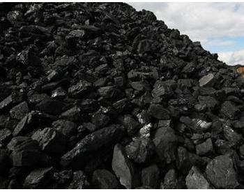 台湾电企2月<em>煤炭消费量</em>环比降11.83%