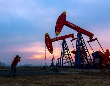 伊拉克石油部发布2021年3月<em>石油出口量</em>