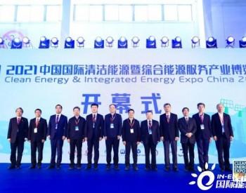 王世江:光伏产业必将依托碳中和进一步实现高质量发展