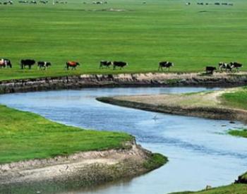 内蒙古呼伦贝尔市财政拨付中央水污染防治专项资金3770万元