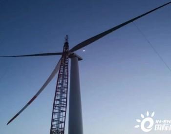 30GW!革命老区风电扶贫项目一期工程B区风电场首台风机吊装成功