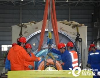 山东三建内蒙古科右中项目发电机穿转子工作圆满结束