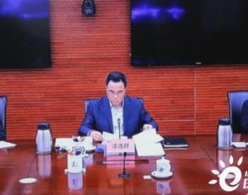中国石化三家单位重要人事变动之<em>湖北石油</em>