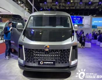 格罗夫全新氢能商用车亮相上海车展