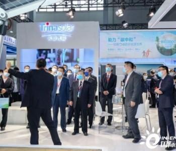 600W+助力碳中和,天合光能670W至尊组件携开拓者2P跟踪支架闪耀2021中国国际清洁能源博览会