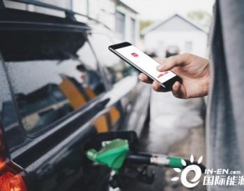 """用团油App加油,花更少的钱加和""""两桶油""""一样的油"""