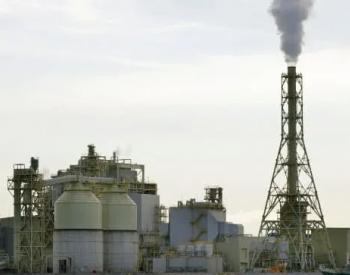日本对煤炭火力发电站制定新标准!
