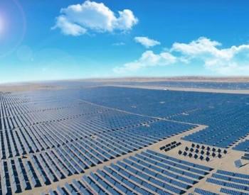 重磅!南方五省区可再生能源电力消纳量交易正式开市