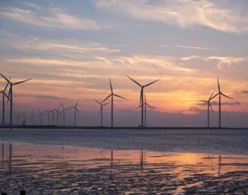 <em>泰胜风能</em>:海上风电业务发展迅猛 或受益风电再迎政策利好