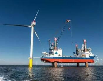 河钢集团研发的国内最厚海上风电钢用于大型风电安装船制作