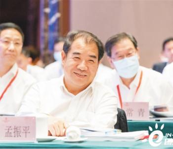 南方电网公司董事长、党组书记孟振平:构建新型电力系统支持自贸港建设