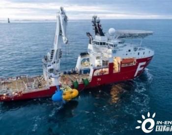 法国Sabella公司与美国GE公司加深潮流能领域合作