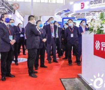 聚焦<em>赛拉弗</em>2021CEEC北京展精彩现场,优质组件列阵吸睛