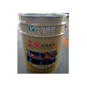 一力丙烯酸聚氨酯磁漆具有良好的耐冲击性和耐磨性