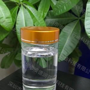 KN4016橡胶油|KN4016环烷油|新疆kn4016
