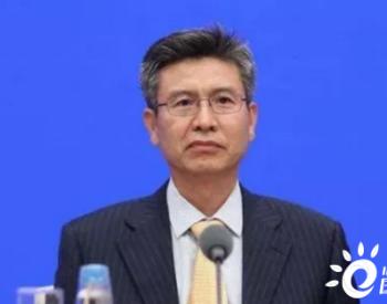 国家能源局原副局长刘宝华严重违纪违法被开除