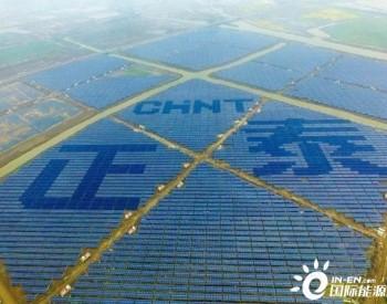正泰电器:欲2.48亿元收购合资公司股权 在光伏电站再下一城