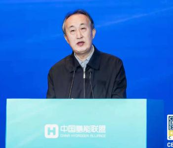 """国家能源局李冶:氢能和燃料电池将成为""""十四五""""能源技术装备的主"""