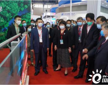 水发集团亮相中国国际清洁能源博览会