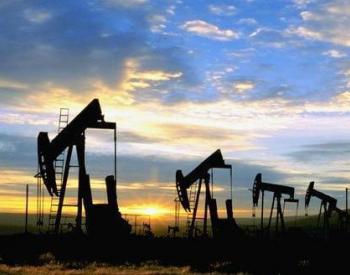 Rystad Energy:<em>全球石油需求</em>将在2026年见顶
