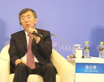 中国电建晏志勇:开展水风光储一体化研究,建设以新能源为主的现代电力系统