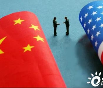 """美国国务卿扬言要在新<em>能源领域</em>迎头赶上中国:""""美国已经落后!输给中国世界就完了!"""""""