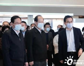 石泰峰率内蒙古党政代表团赴远景科技<em>调研</em> 探讨零碳技术