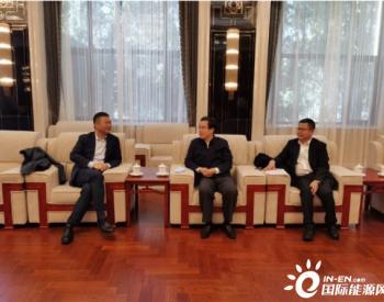 华润电力&辽宁省高层会晤!推动东北新能源产业