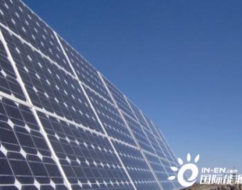 阿联酋敲定全新能源战略规划 强化太阳能发电