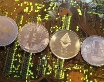 《加密气候协议》旨在2030年前使加密货币行业靠可