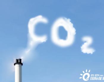 区块链追踪采矿碳排放(下)