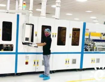 先导智能:史上最大组件串焊设备出口订单签订!