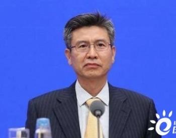国家能源局原党组成员、副局长刘宝华被双开