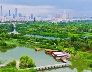广州探索低成本可持续的低碳生态治水之路
