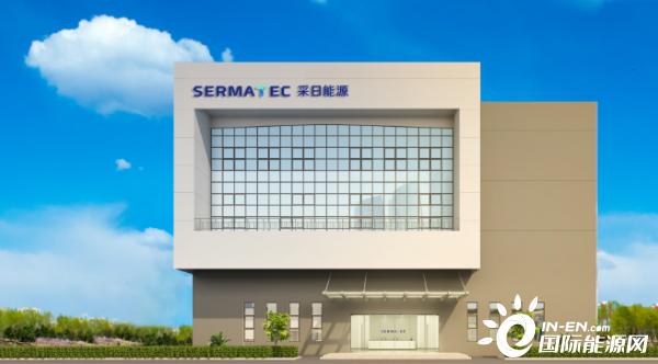 采日能源与您相约北京CEEC2021!