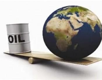 欧亚经济联盟推动建立统一原油和成品油市场